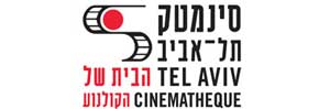 Tel Aviv Cinematheque