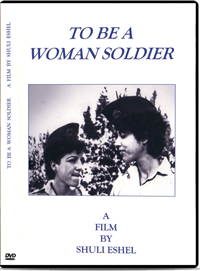 To Be a Women Soldier